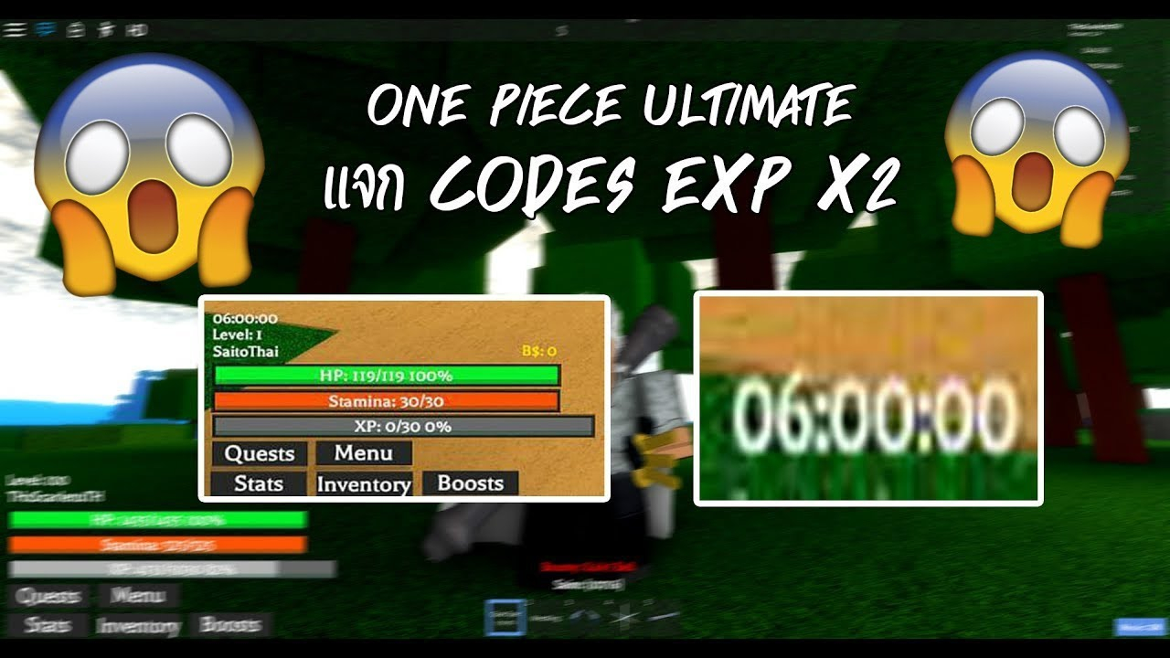 Roblox One Piece Ultimate All New Codes 2019 November